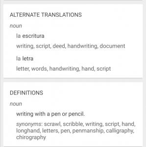 توضیحات پایین کادر ترجمه